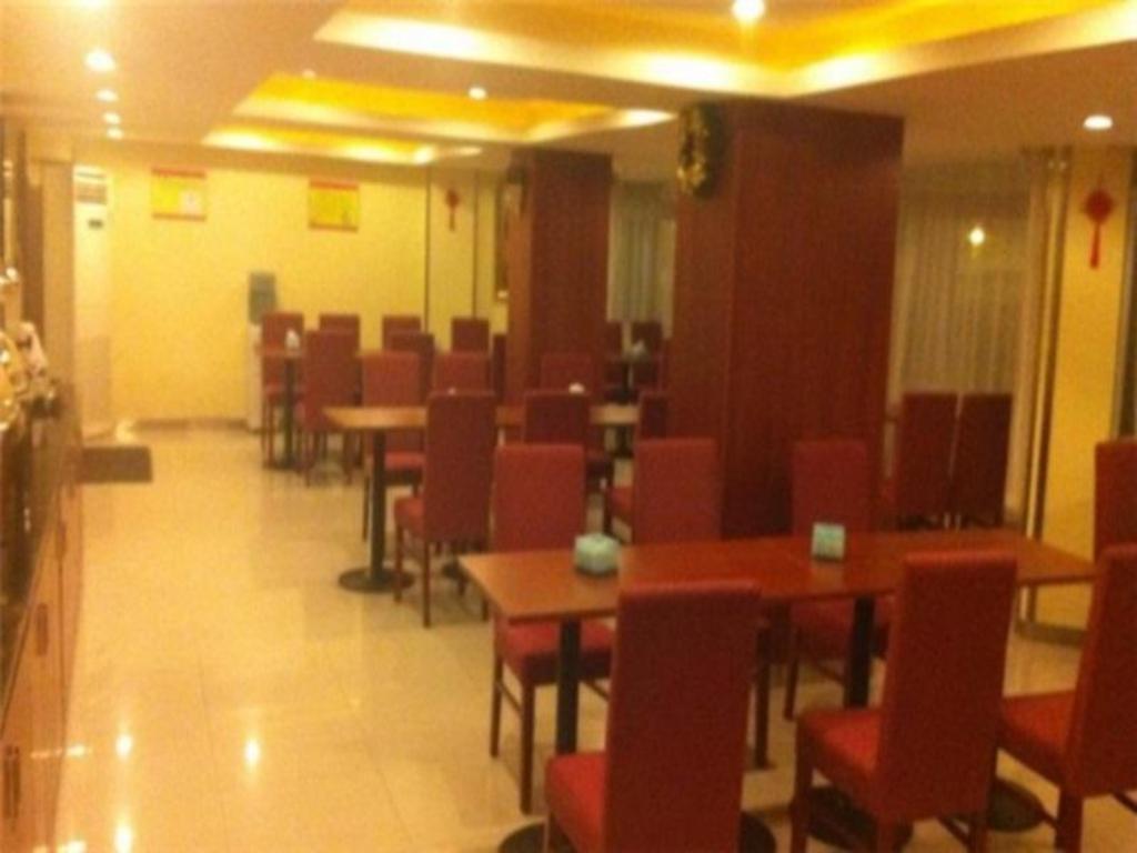 Hanting Hotel Guangzhou San Yuan Li Branch In China