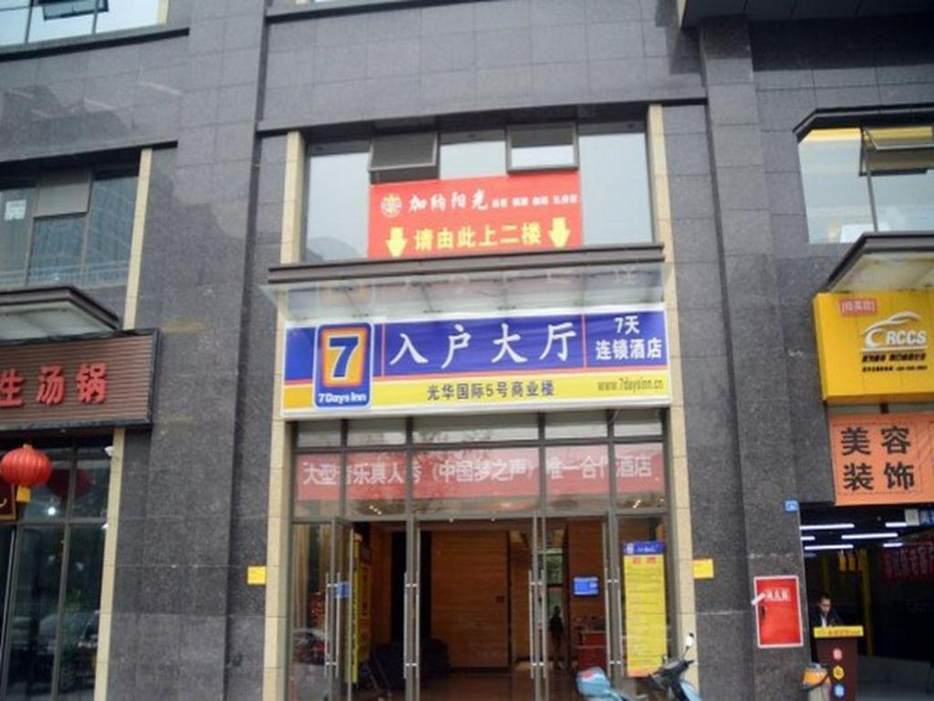 7 Days Inn Chengdu Wenjiang Ito Department Store Branch