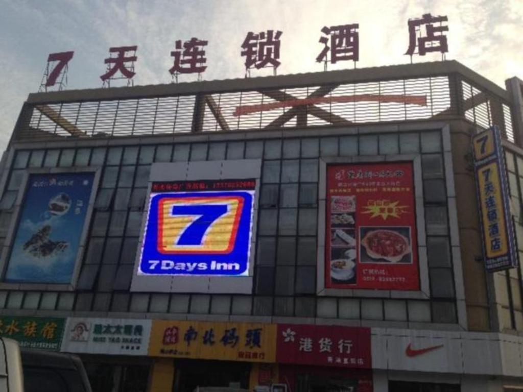 Best Price On 7 Days Inn Changzhou Bus Station Heshanqiao Branch In Changzhou   Reviews