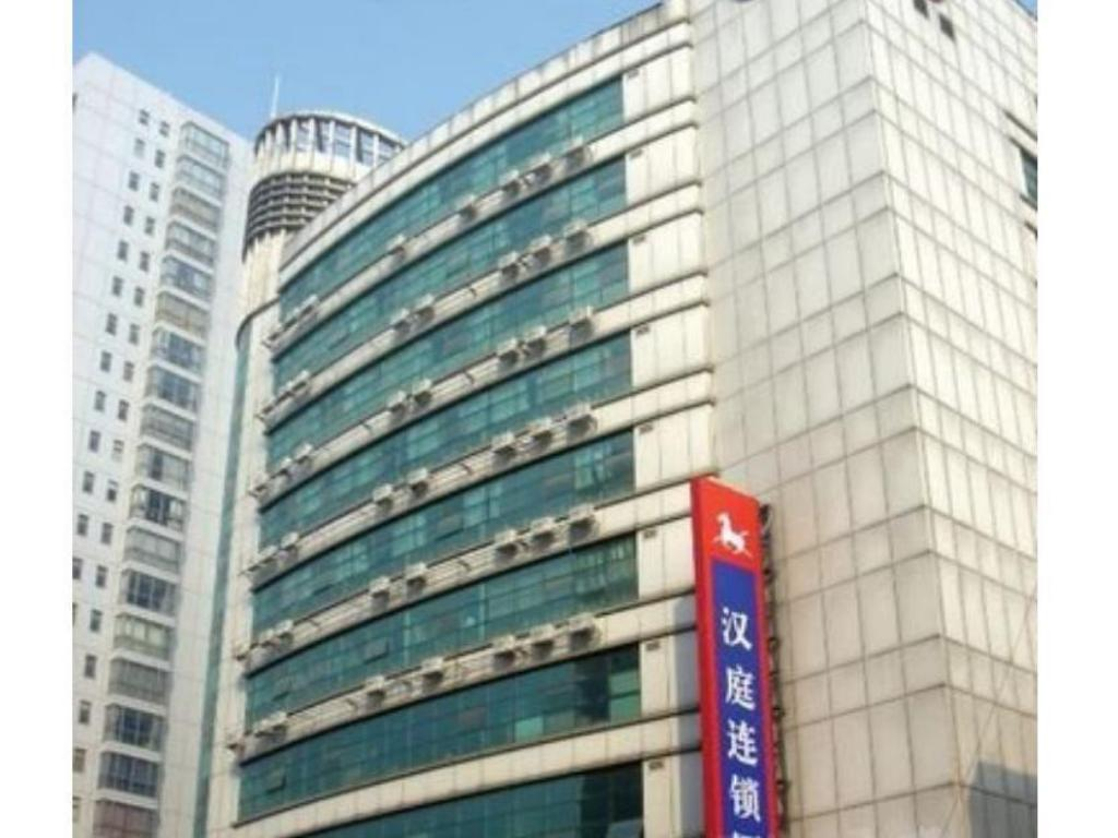 Hanting Hotel Changzhou South Street Branch