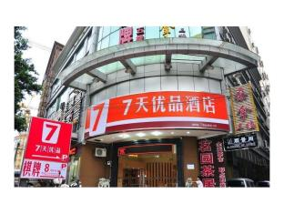 7 Days Inn Guangzhou Sanyuanli Shachong