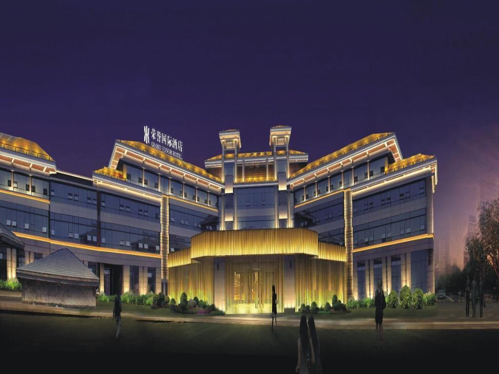 샤먼 / 하문의 그랜드 아너 호텔 샤먼 (Grand Honor Hotel Xiamen) :: 아고다 ...