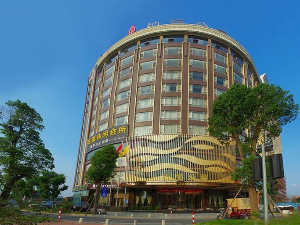 佛山酒店_佛山佛山柏麗酒店 - 順德樂從家具材料城店 (Park Lane Hotel Foshan ...