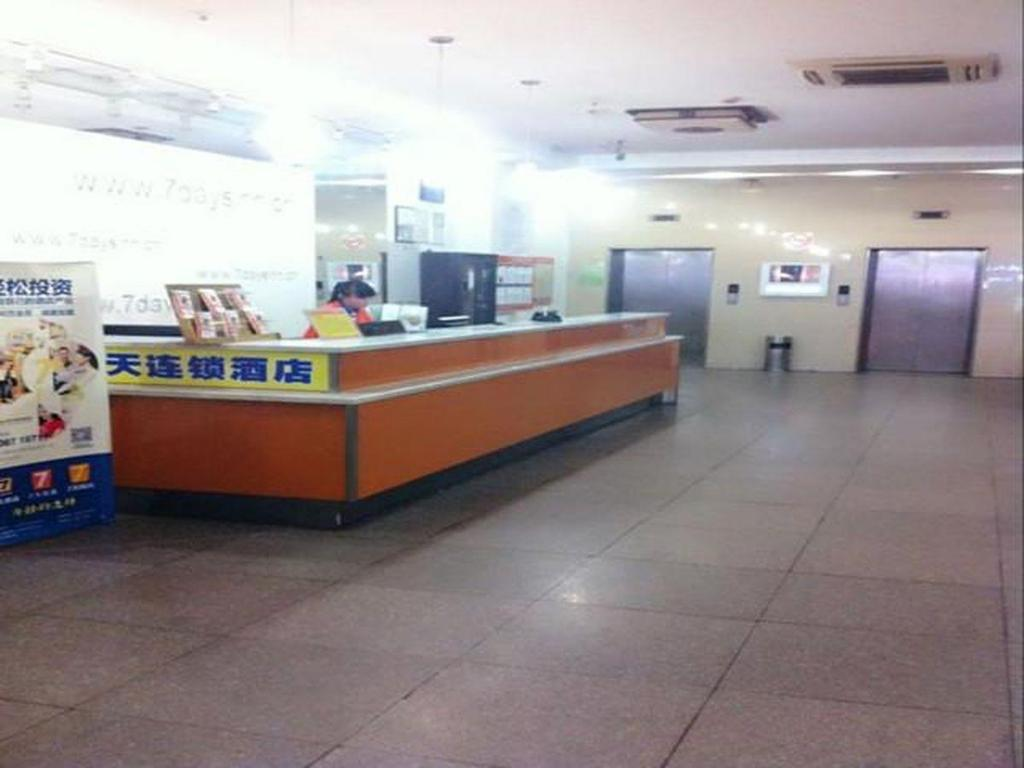 Лоби 7 Days Inn Shanghai Changshou Road Subway Station Yaxin Life Square Branch