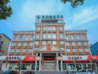 GreenTree Inn Jiangsu Wuxi New District North Changjiang Road Holiday Plaza Business Hotel