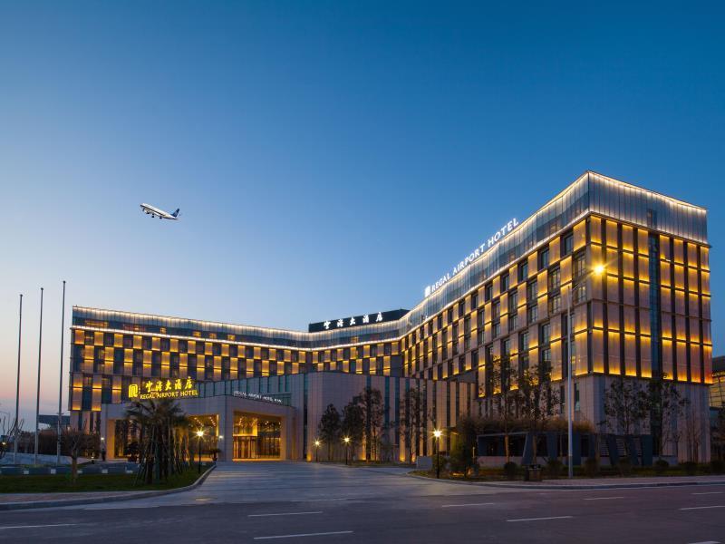Xian Aeroporto : Hotels near xianyang international airport xian best hotel