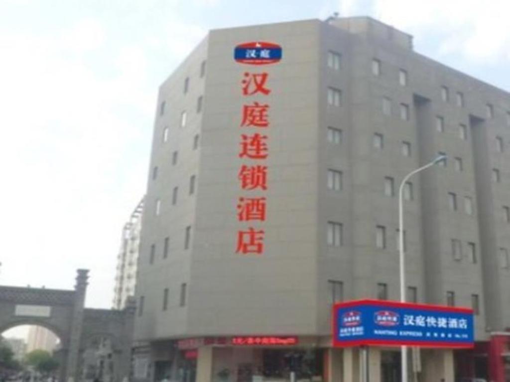 Jinjiang Inn - Tianjin Zhongshan Road Hotel - room photo 11439089