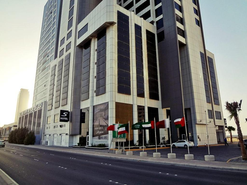 More About S Hotel Bahrain