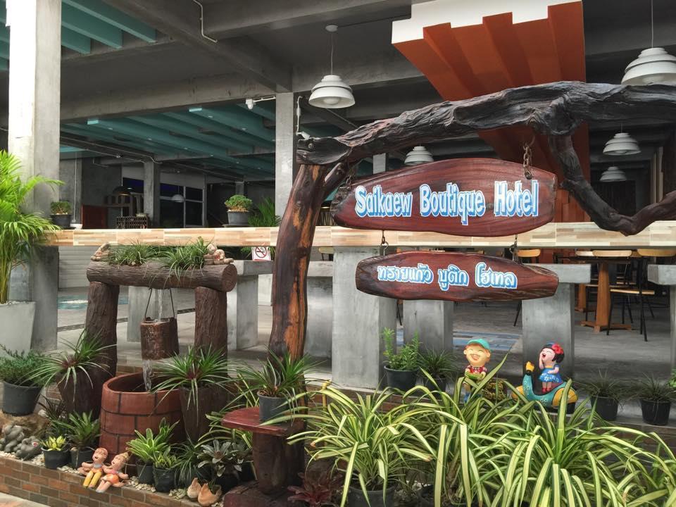 Saikaew Boutique Hotel, Koh Samet   Da 27 €   Offerte Agoda