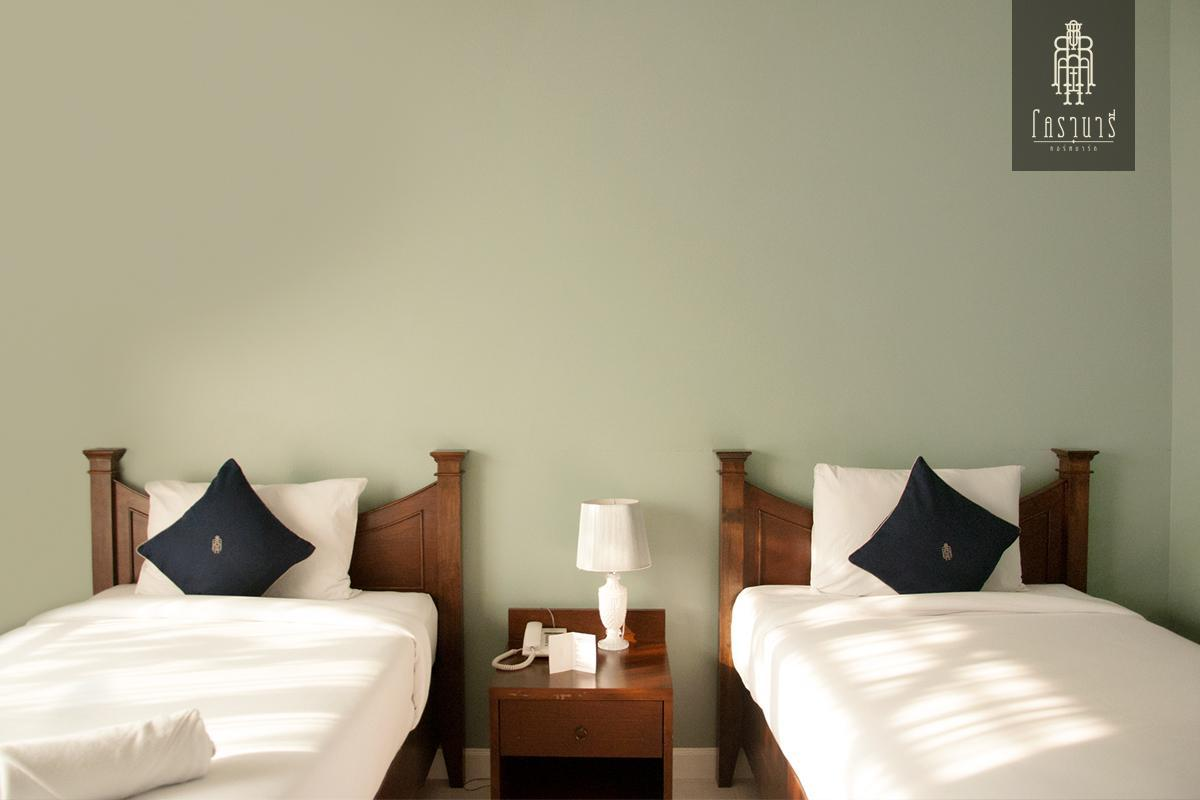 Chambre Twin Boutique (Boutique Twin Room)