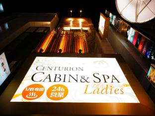 Centurion Cabin and Spa - Ladies Only
