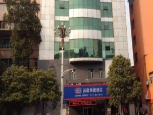 Hanting Hotel Zhuzhou Central Plaza Branch