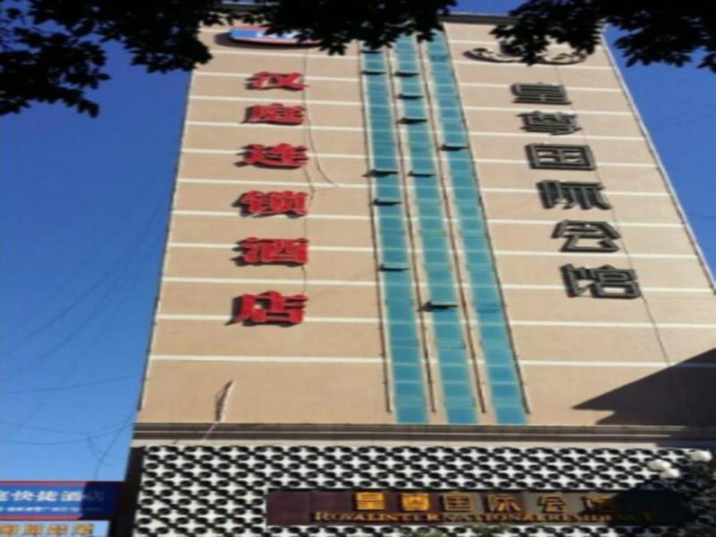 More about Hanting Hotel Yulin Lingxiao Plaza Branch