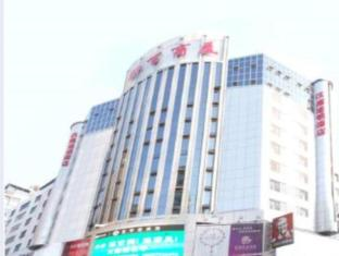 Hanting Hotel Shangrao Center Square Branch