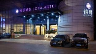 Joya Hotel Dalian Friendship Square