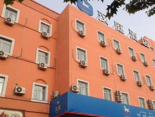 Elan Hotel Kashi Jiefang North Road Branch