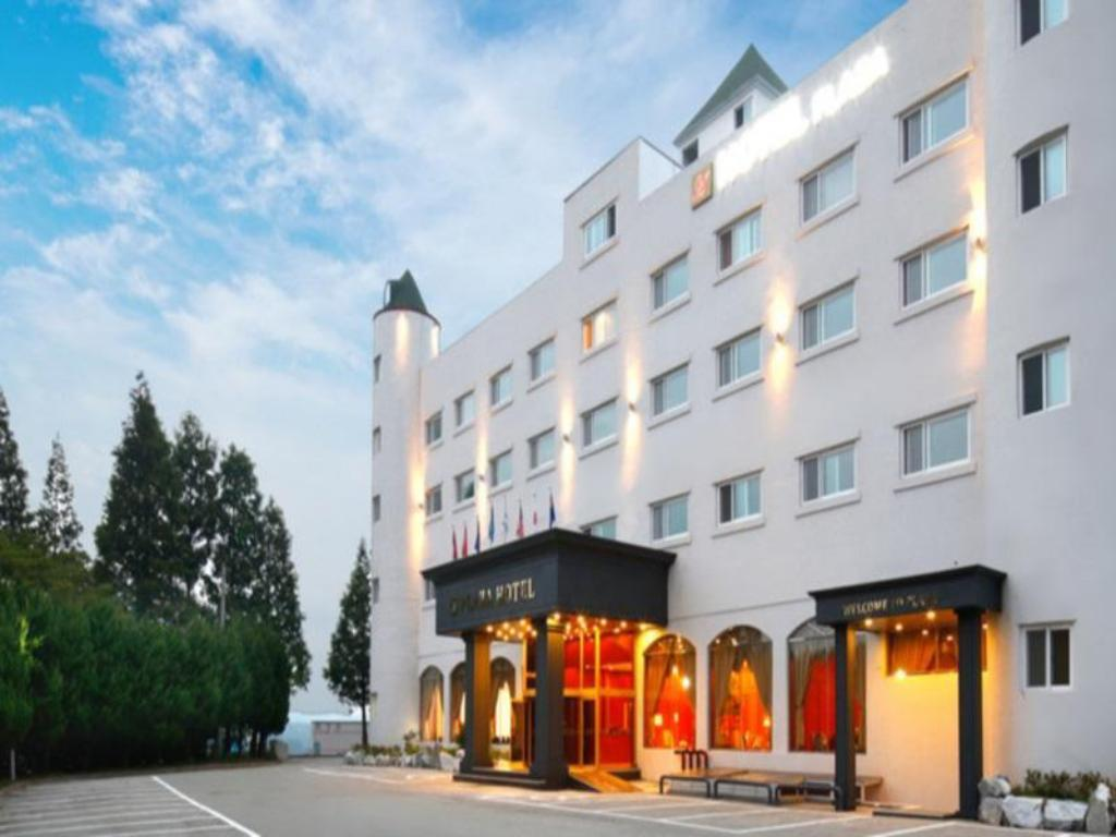 More about Anmyeondo Plaza Hotel