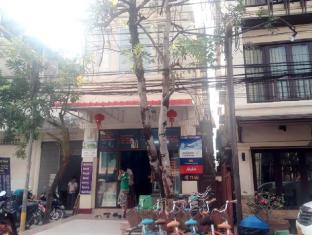 Lucky Backpackers Hostel