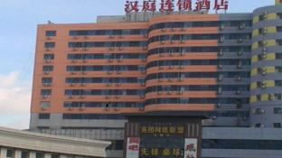 Hanting Hotel Changchun Train Station Branch