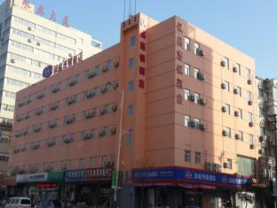 Hanting Hotel Chaoyang Train Station Branch