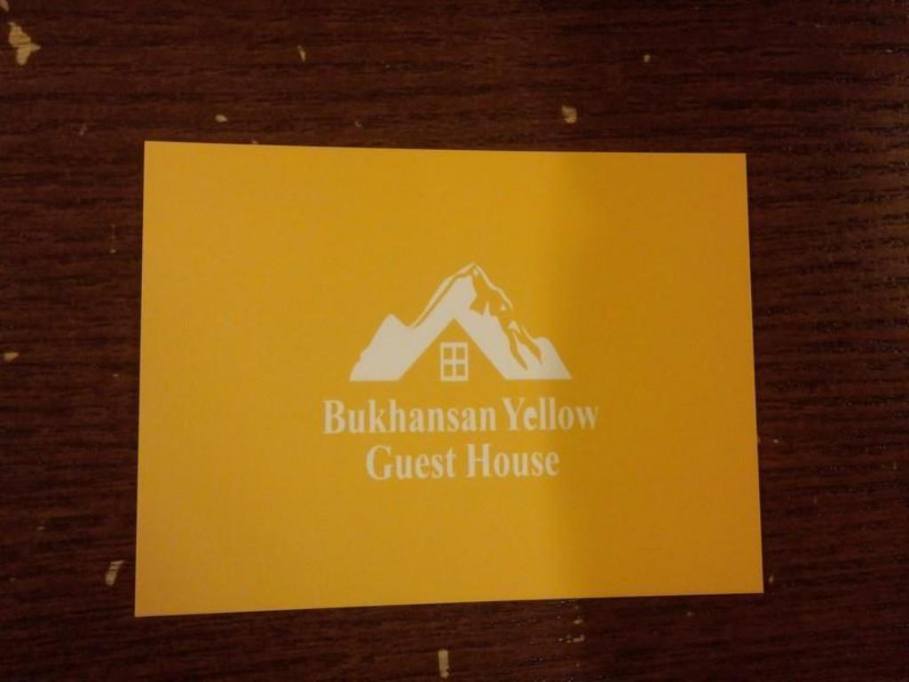 Tampilan interior Bukhansan Yellow Guest House