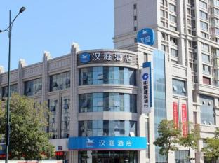 Hanting Hotel Yancheng Government Branch