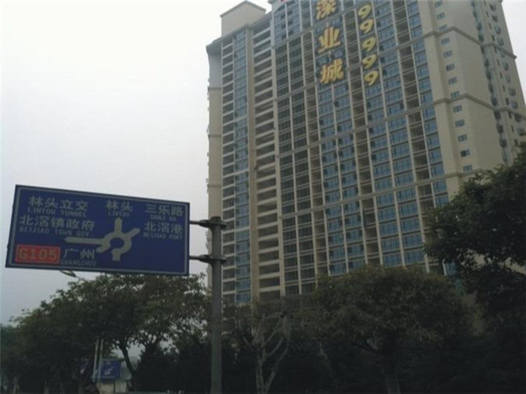 More about Hanting Hotel Foshan Shunde Meidi Headquarter Branch