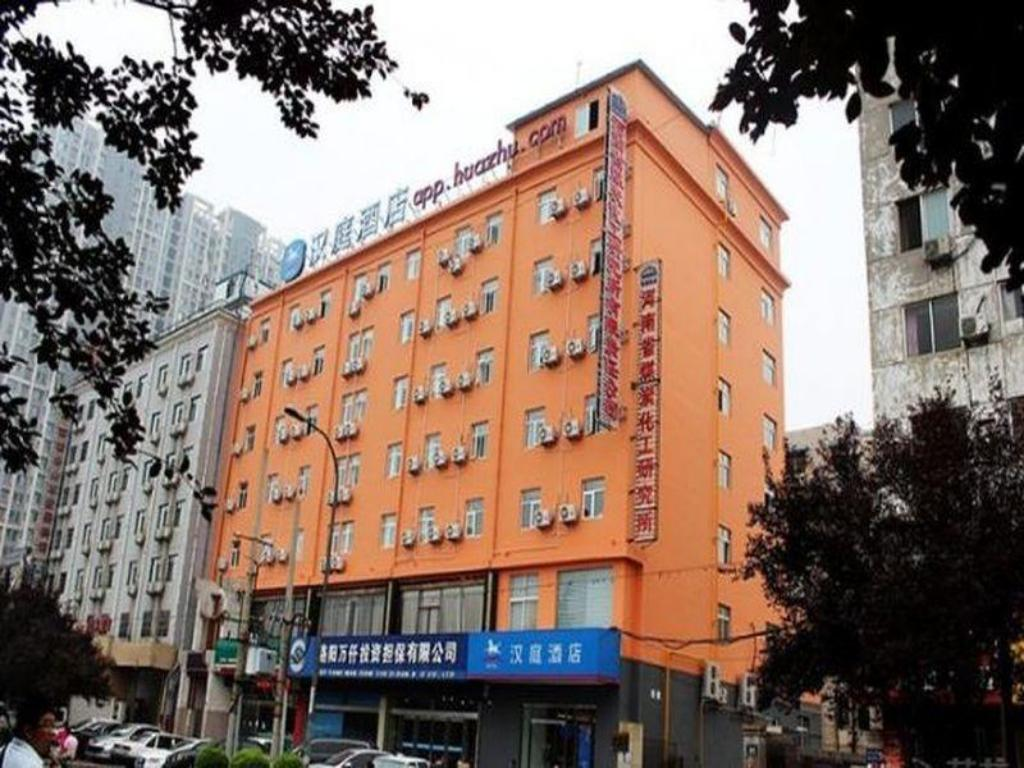 More about NEW- Hanting Hotel Luoyang Wanda Branch
