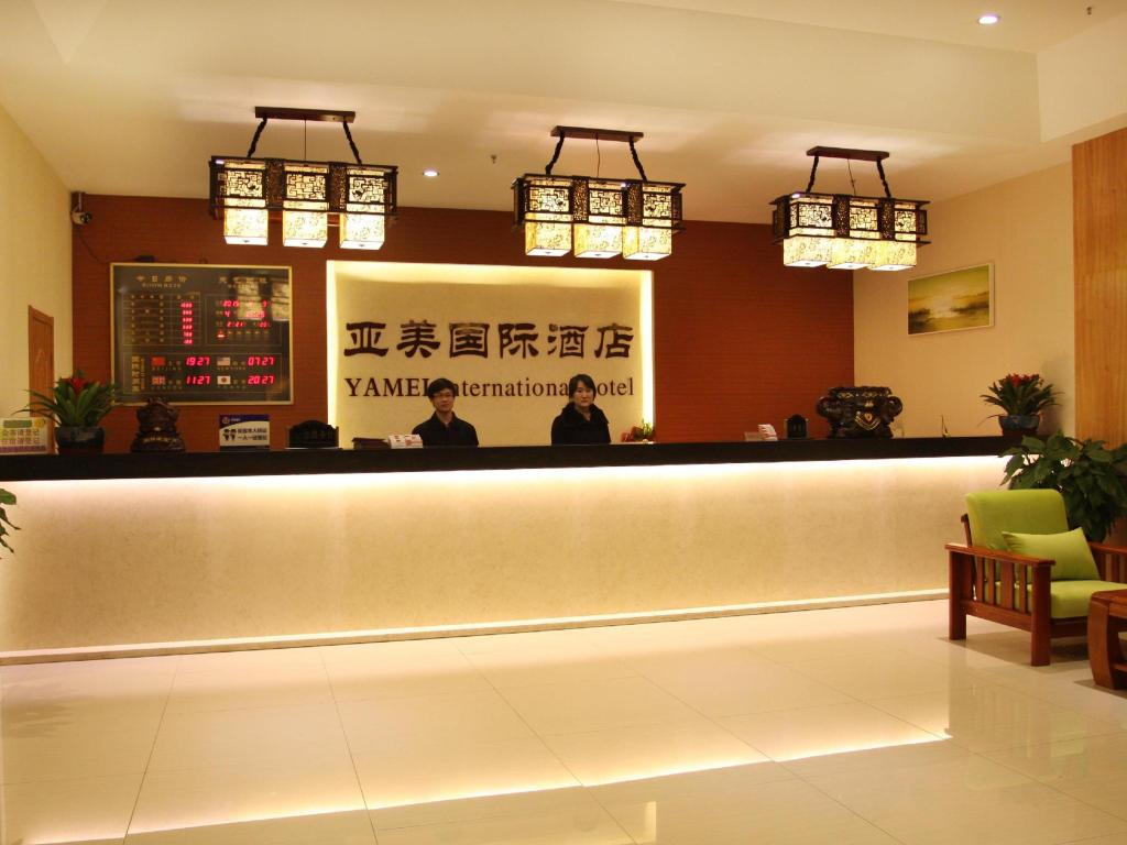 Beijing Yamei International Hotel