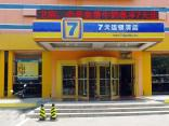 7 Days Inn Penglaige Bus Station Hotel