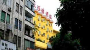 7 Days Inn Zigong Ziyou Road Caideng Park Branch