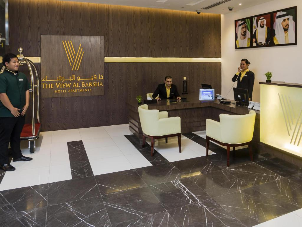 Vestabils The View Al Barsha Hotel Apartments