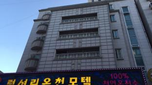 Luxury Motel Daejeon