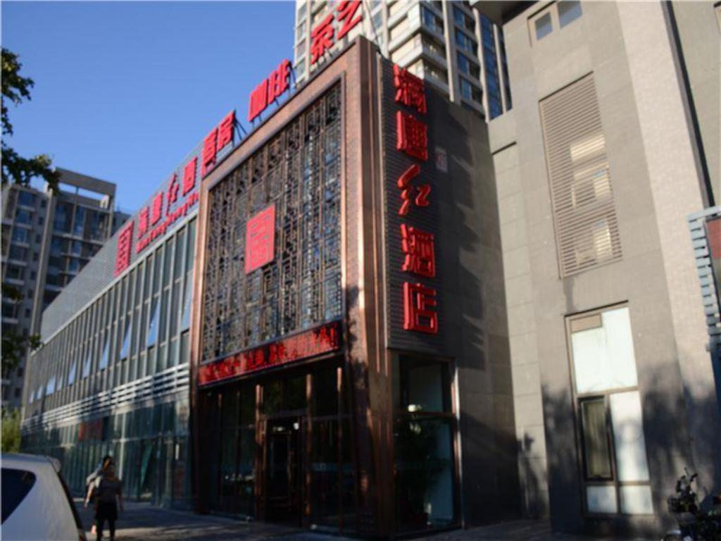 More about Man Tang Hong Hotel