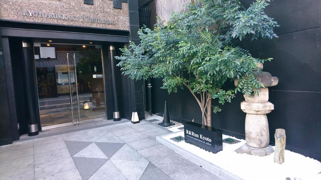 Entrance R&Run Kyoto Serviced Apartment & Suites
