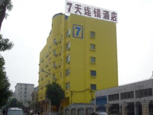 7 Days Inn Jian Jinggangshan Avenue Branch