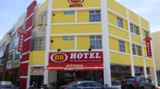 Hotels Near McDonald Kompleks Bukit Jambul Penang
