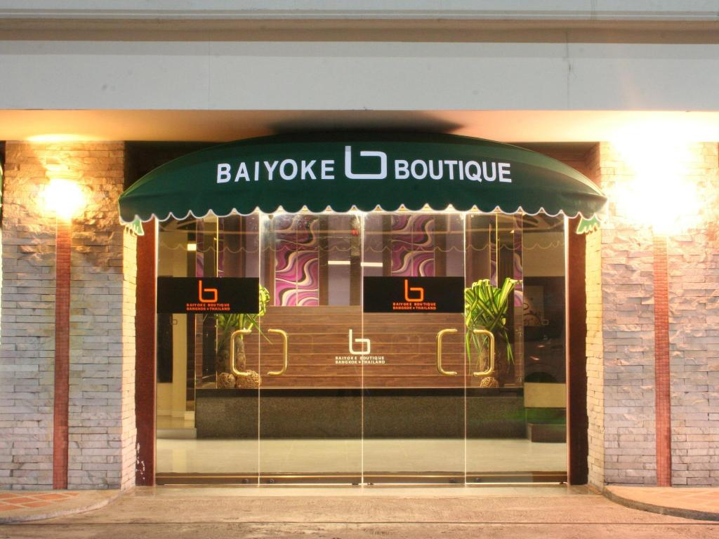 Best price on baiyoke boutique hotel in bangkok reviews for Boutique hotel