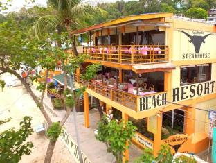 Papa Freds Beach Resort
