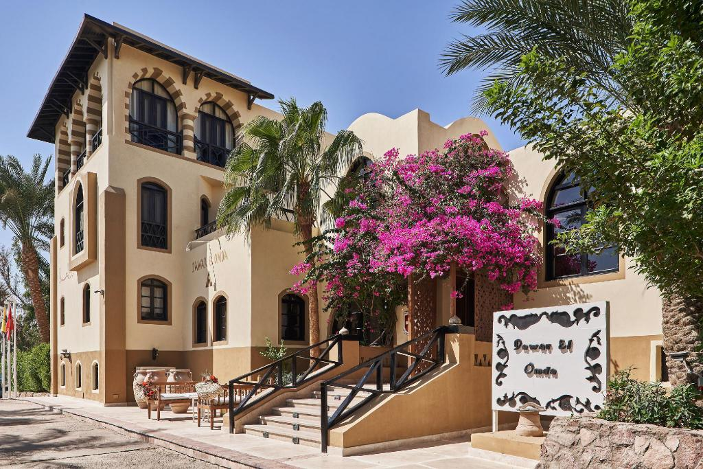 Dawar El Omda Hotel - Adult Only