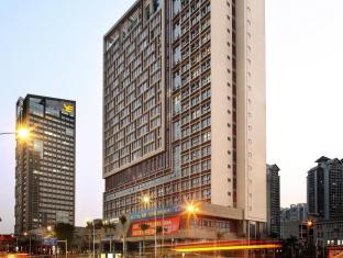Xing Yi International Apartment Guangzhou Railway Station Xi Wan Road Branch