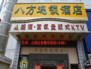 8 Inns Dongguan-Fenggang Xingao Shopping Mall Branch