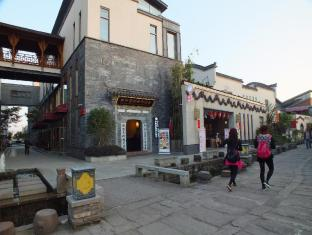 Huangshan Daylight International Youth Hostel