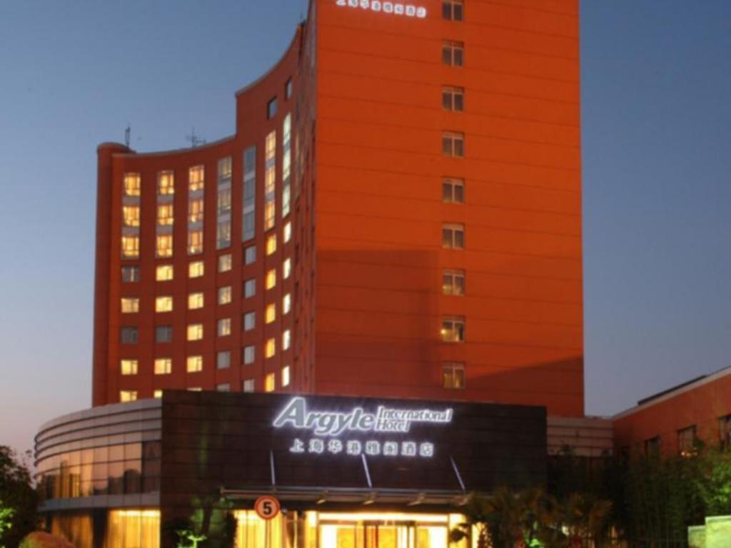 More about Argyle International Airport Hotel Shanghai