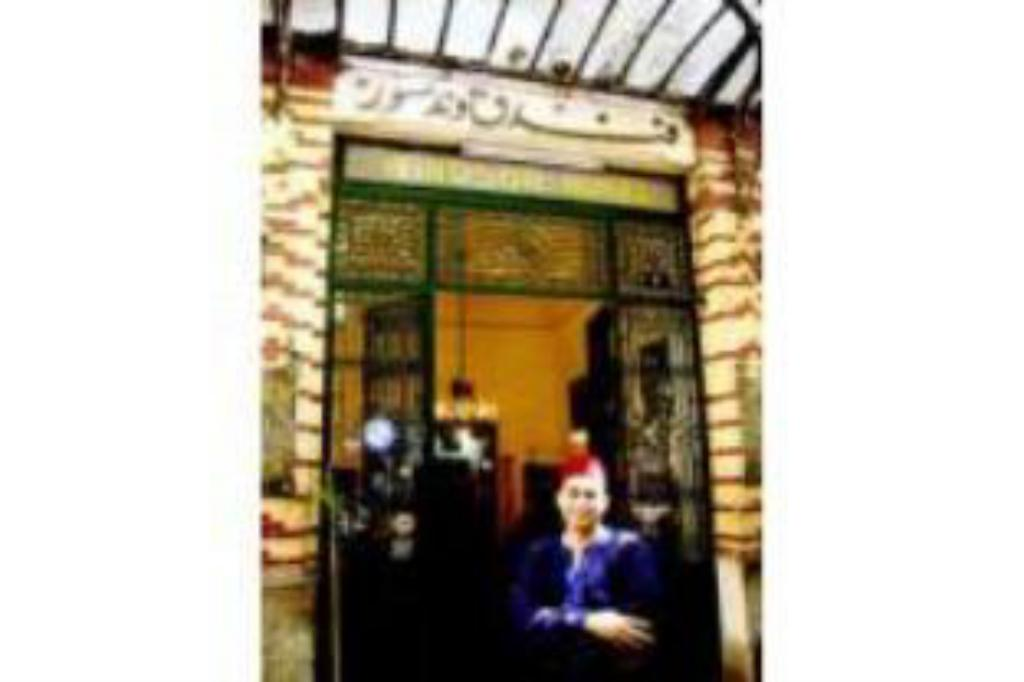 More about Windsor Hotel Cairo