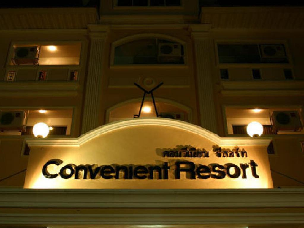 Exterior view Convenient Resort