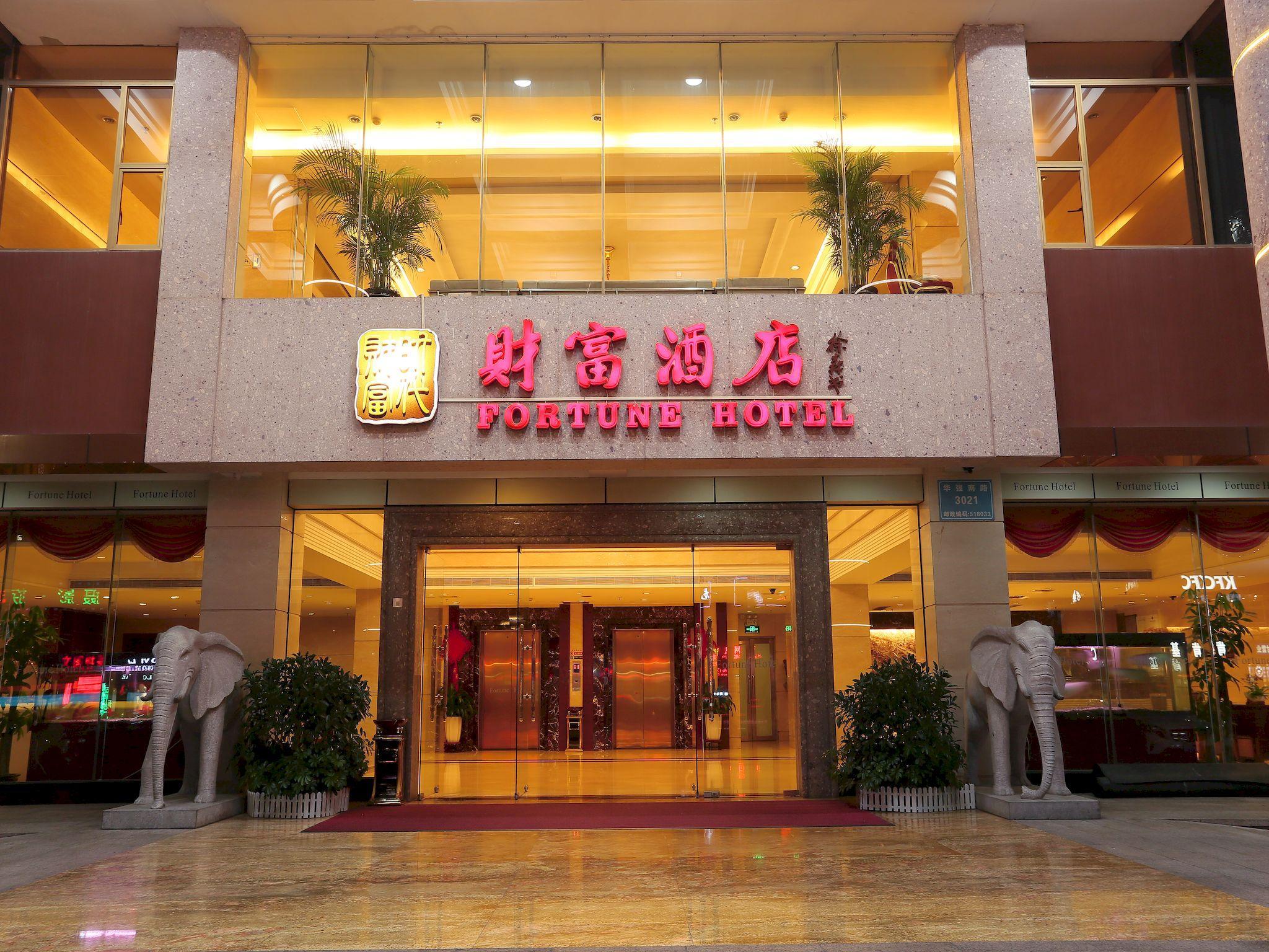 fortune hotel in shenzhen room deals photos reviews rh agoda com