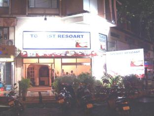 Hotel Tourist Resort