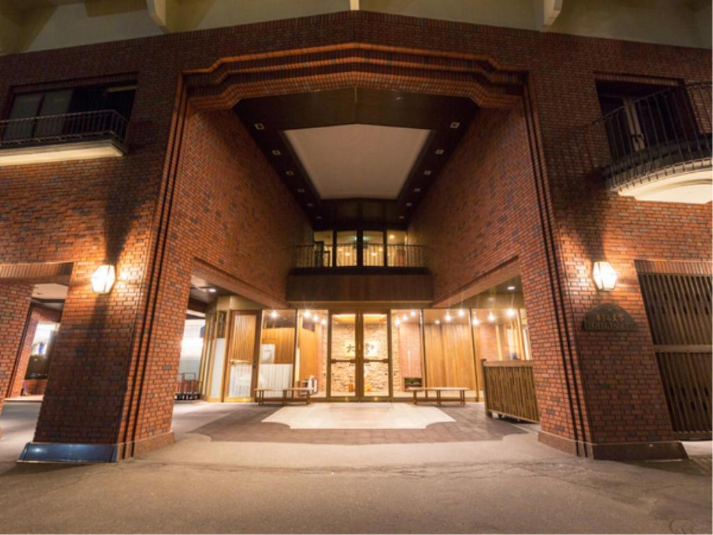 More about Hotel Taisetsu