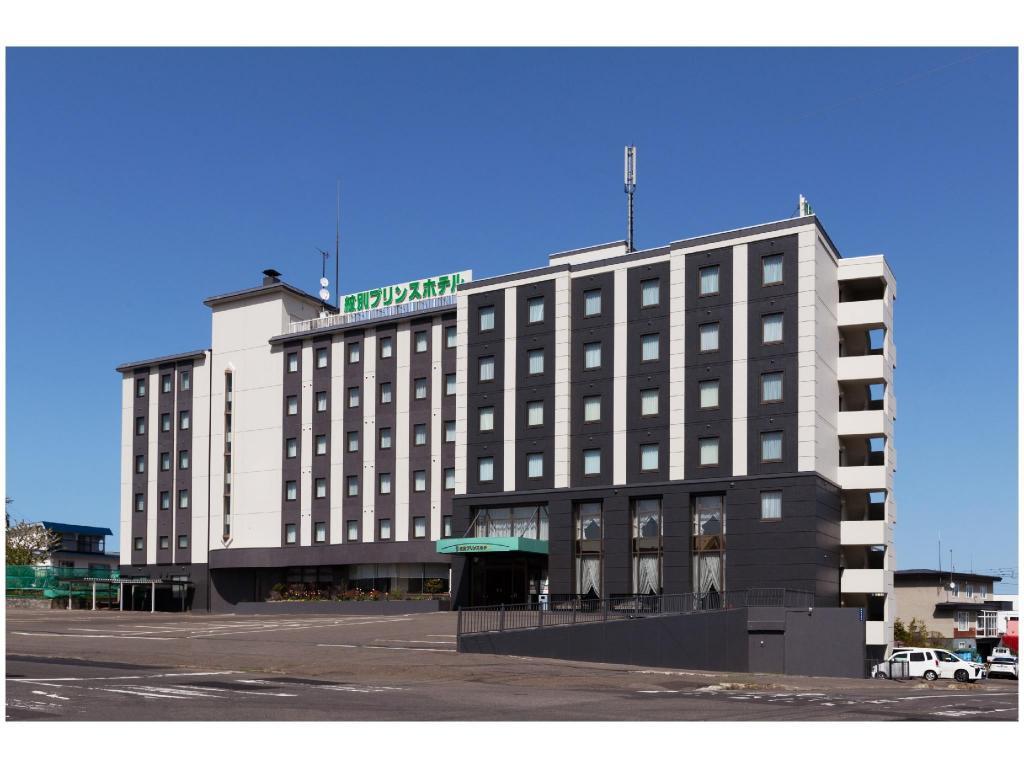 プリンス ホテル 紋別